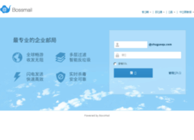 mail.chuguoqu.com