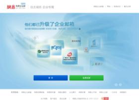 mail.cnffi.com
