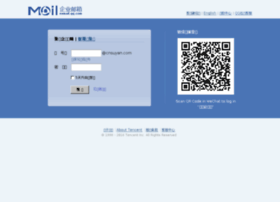 mail.cnsuyan.com