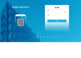 mail.copm.com.cn