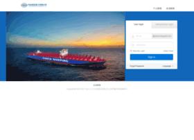 mail.cosco-shipyard.com