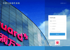mail.crv.com.cn