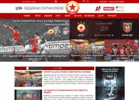 mail.cska.bg