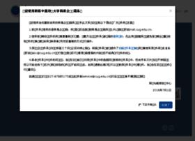 mail.cug.edu.cn