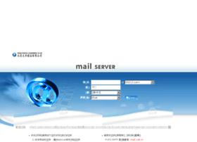 mail.cvtt.cn