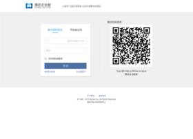 mail.dahepaper.com