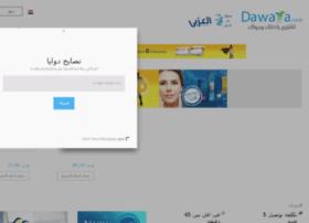 mail.dawaya.com