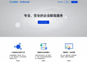 mail.dianrong.com