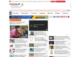 mail.dinamalar.in