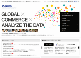 mail.e-agency.co.jp
