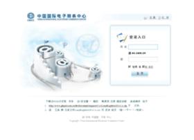 mail.ec.com.cn