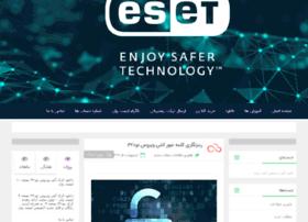 mail.eset1.com