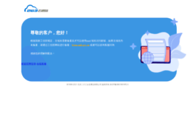 mail.globalmarket.com