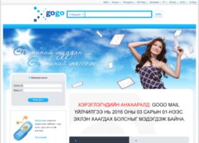 mail.gogo.mn