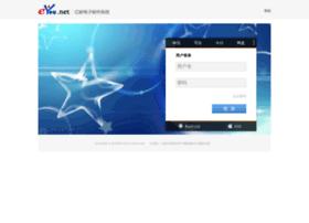 mail.gzedu.com