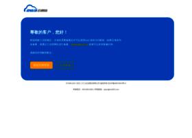 mail.hebswl.com