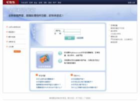 mail.hexun.com