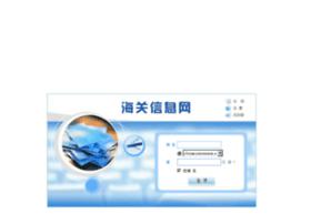 mail.hgtj.cn