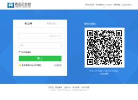 mail.hi321.cn