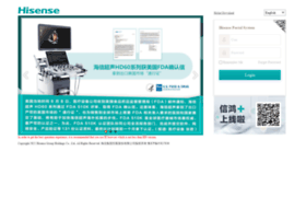 mail.hisense.com