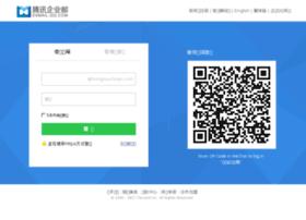 mail.hongmuchuan.com