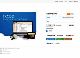 mail.hqcapital.com.cn
