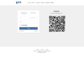 mail.hzins.com