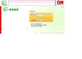 mail.i-cable.com