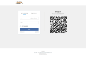 mail.idea-tek.com