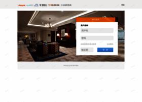 mail.ikang.com
