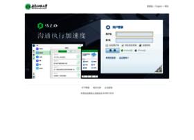 mail.imnu.edu.cn