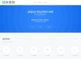 mail.jaipur-tourism.net