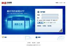 mail.jcg.com.cn