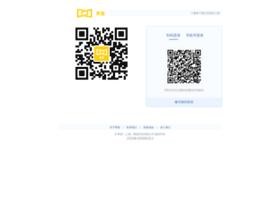 mail.jiemian.com