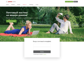 mail.jino.ru