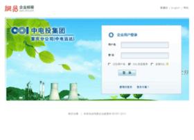mail.jiulongep.com