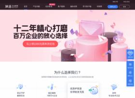 mail.kanxun.net