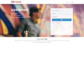 mail.keyaliu.com