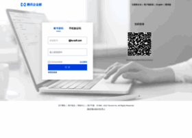 mail.ku-soft.com