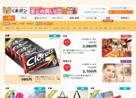 mail.kumapon.jp