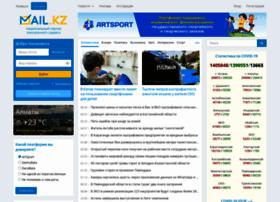 mail.kz