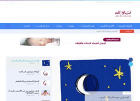 mail.lahaonline.com