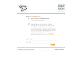 mail.legendcapital.com.cn