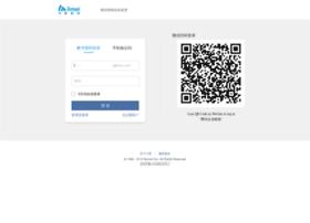 mail.limei.com