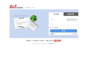 mail.lisungroup.com