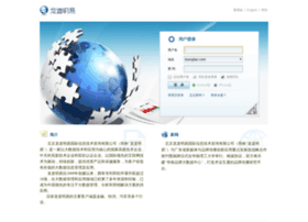 mail.loongtao.com