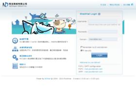 mail.macrobile.com
