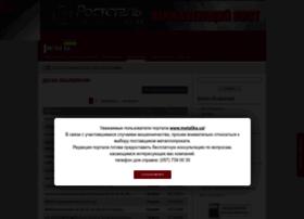 mail.metalika.ua