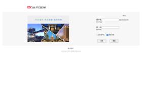 mail.modernland.hk
