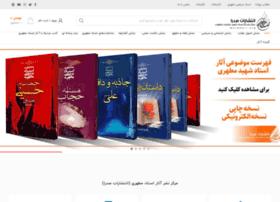 mail.motahari.org
